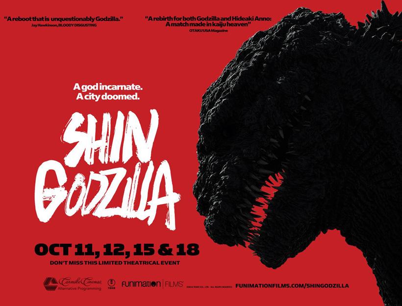 Cinema Review: Shin Godzilla